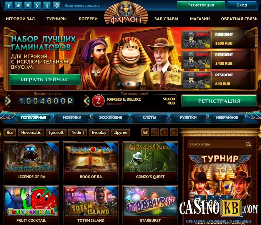 вывод средств everum casino